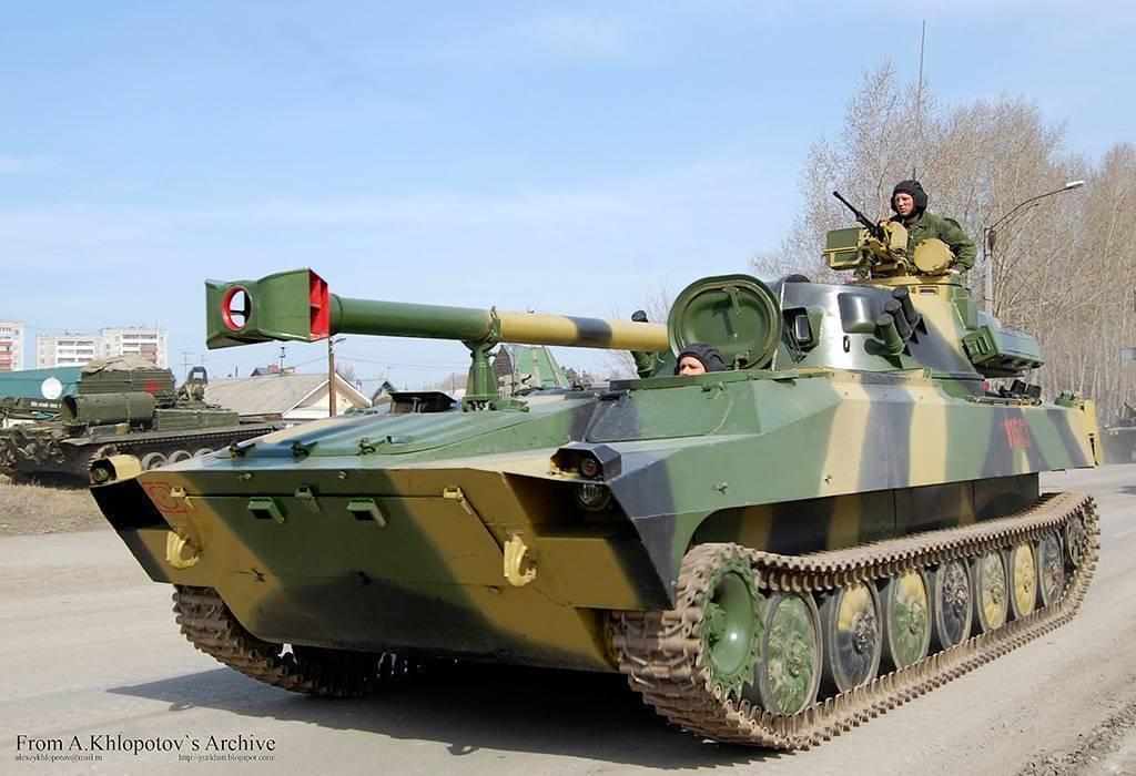 Отсек (самоходное артиллерийское орудие)