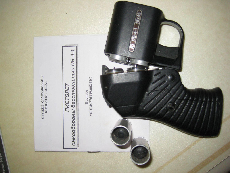 Технические характеристики травматического пистолета оса