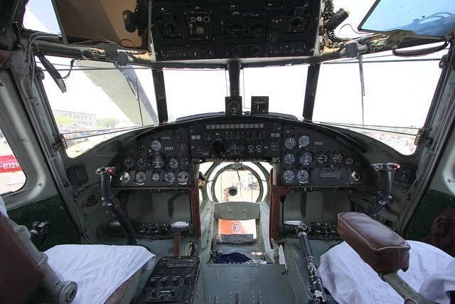 Вертолетми-38