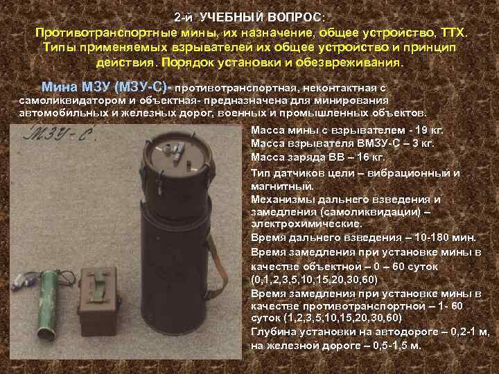 Что такое кобальт 59. кобальтовая бомба – устрашающее оружие. кобальтовые бомбы в культуре