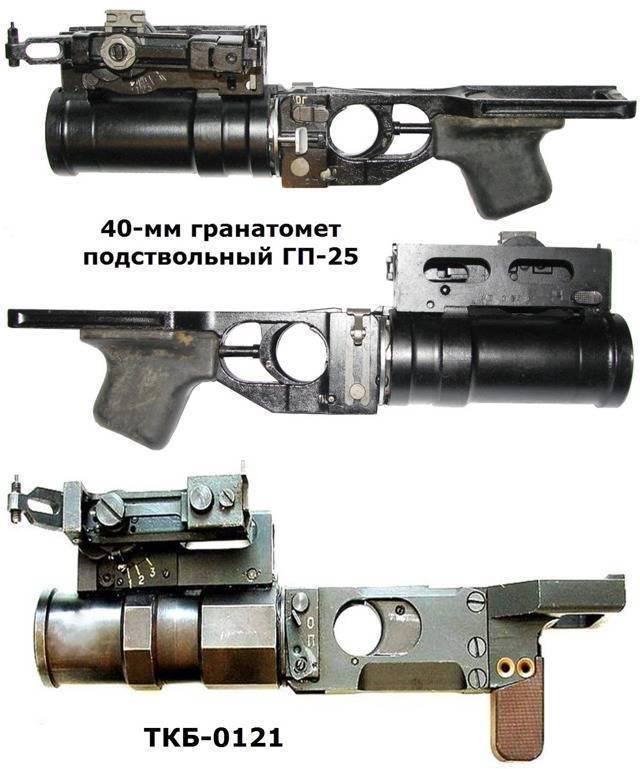 Взвейтесь «Кострами», ГП-25 на службе в армии