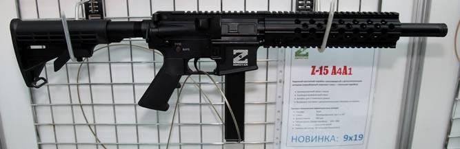 M15 (винтовка)