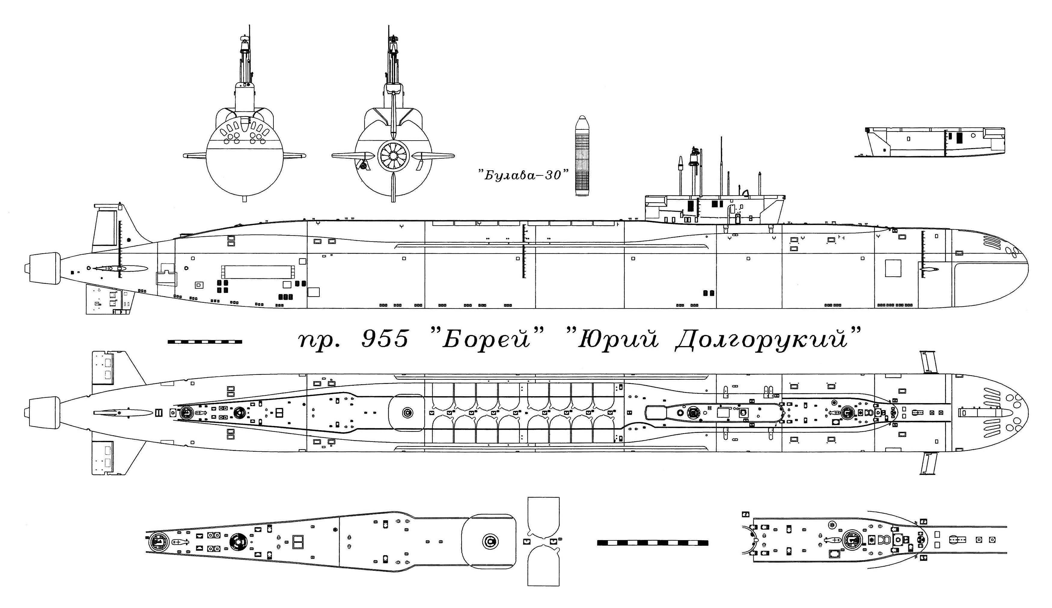 Стратегические ракетные подводные крейсеры проекта 667a «навага» и 667aу «налим» (нато: «yankee») | армии и солдаты. военная энциклопедия