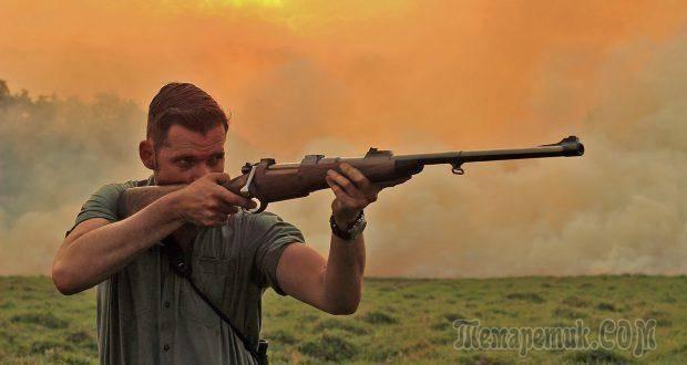 Карабин Mauser M 98