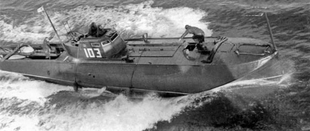 Малые противолодочные корабли проекта 1124м