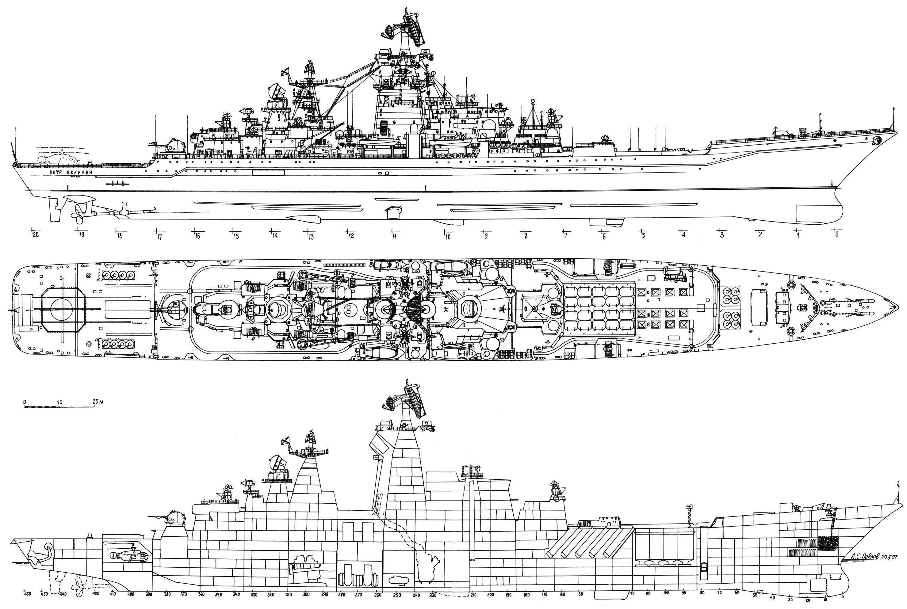 Адмирал нахимов (атомный крейсер)