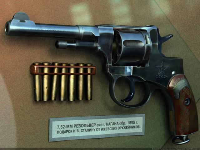 Травматический револьвер Наган-РФ