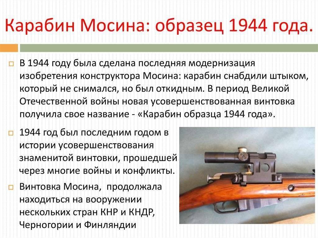 «трехлинейка»: почему так называют лучшую винтовку русской армии | русская семерка