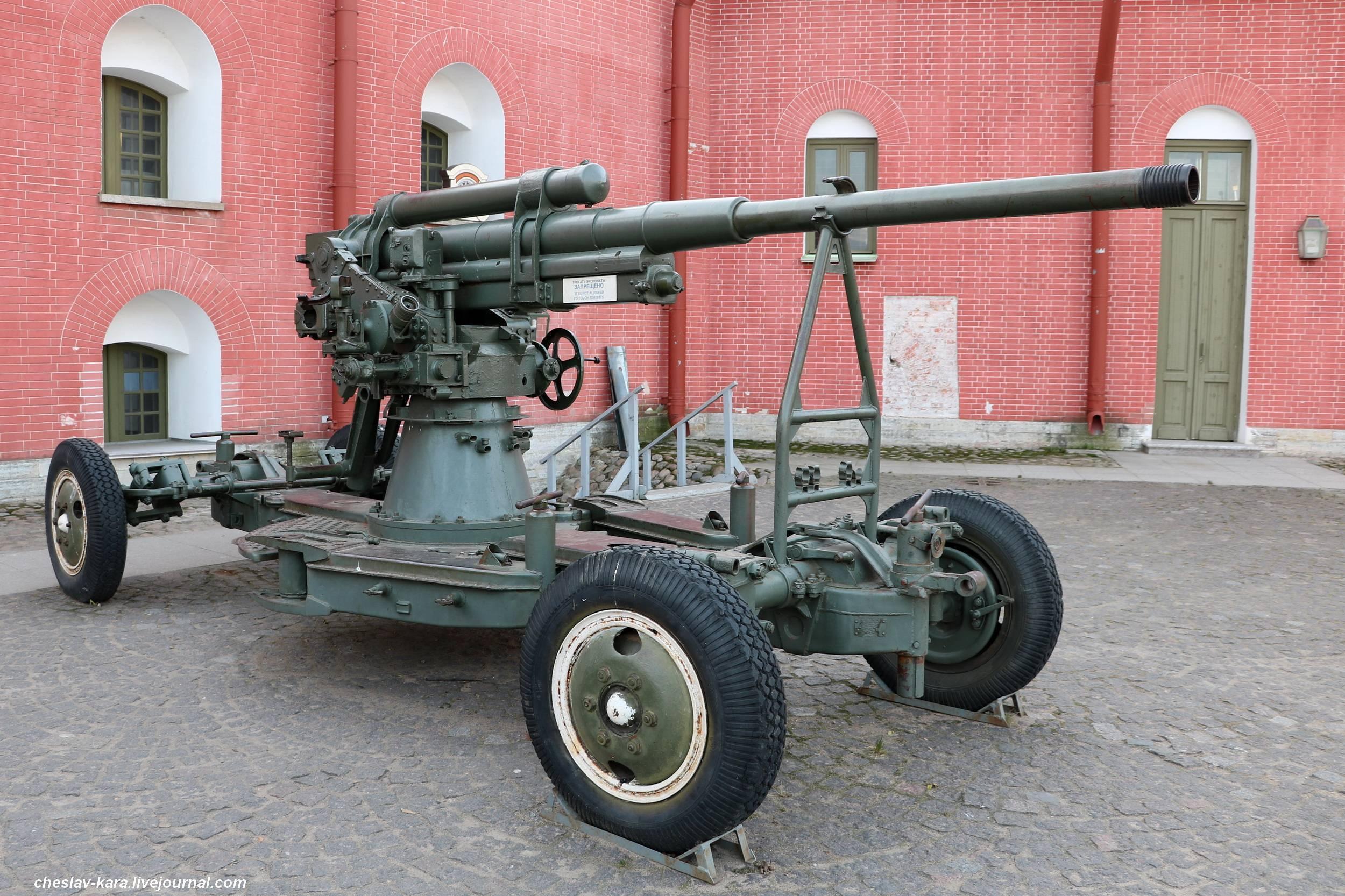Советская 85-мм зенитная пушка 52-к на пролетарском мосту в туле | военный альбом
