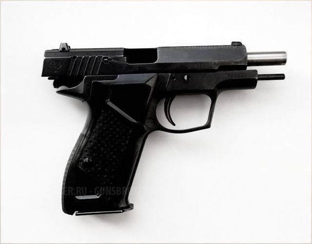Хорхе (пистолет) — википедия с видео // wiki 2