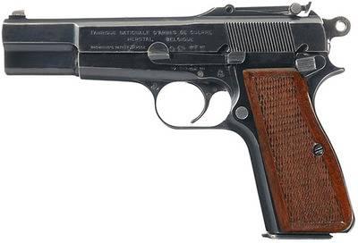 Пистолет browning m1900