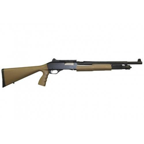 Помповые ружья дешевле $300