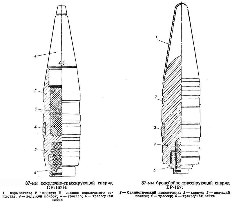Кобальтовая бомба — википедия переиздание // wiki 2