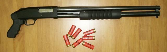 Гладкоствольное ружье Mossberg 535 ATS