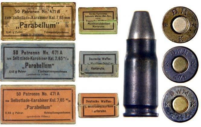 9 × 19 мм парабеллум