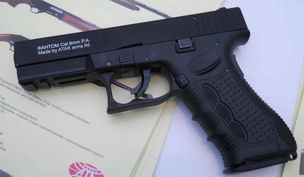 Реалии безопасности - травматика на практике. практическая и боевая стрельба. книги по стрельбе каталог оружия травматическое оружие