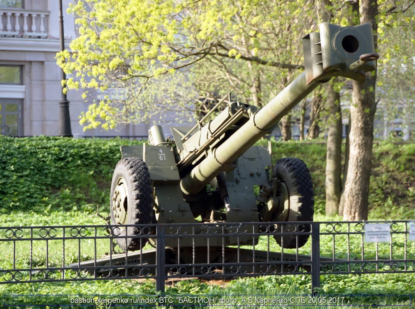 152-мм гаубица 2а61 — википедия (с комментариями)