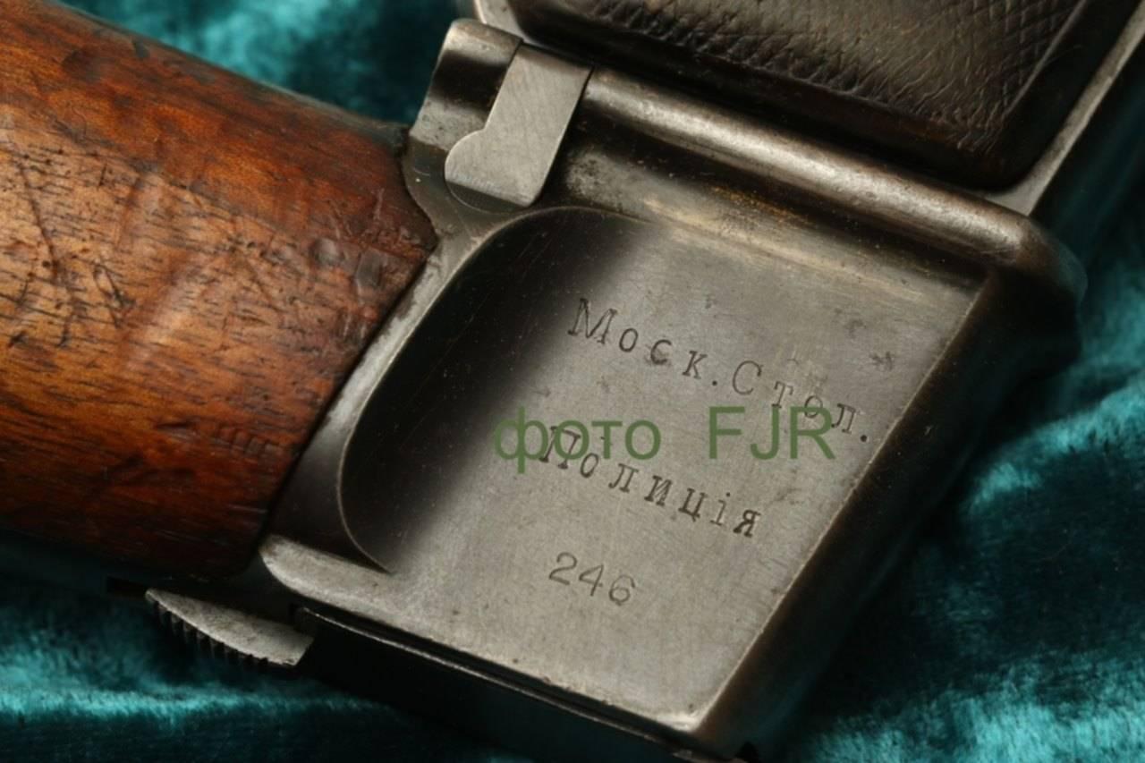 Браунинг (пистолет)