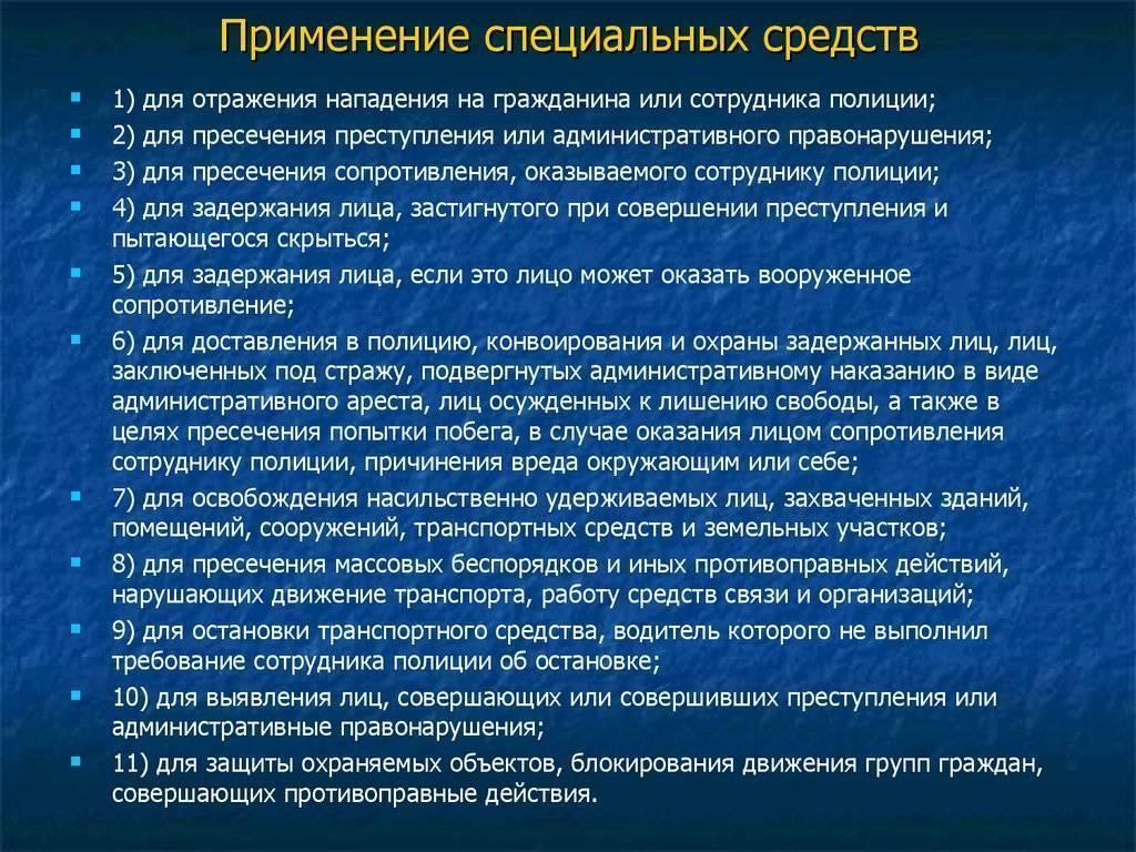 Табельное оружие полиции россии