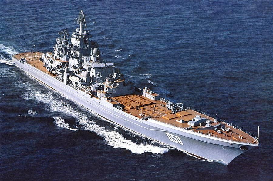 Тяжёлый атомный ракетный крейсер «юрий андропов»