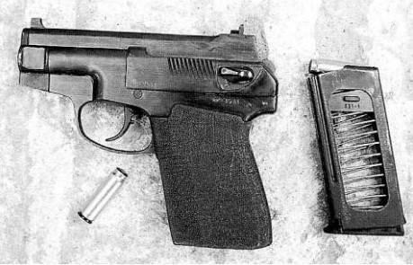 Тип 64 (пистолет)