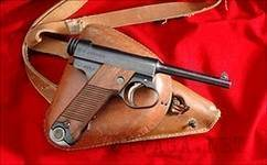 Намбу пистолет - nambu pistol - qwe.wiki