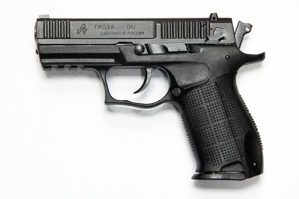 Травматические пистолеты серии гроза | о р у ж и е