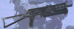 Пистолет ср1м гюрза ттх. фото. видео. размеры. скорострельность. скорость пули. прицельная дальность. вес