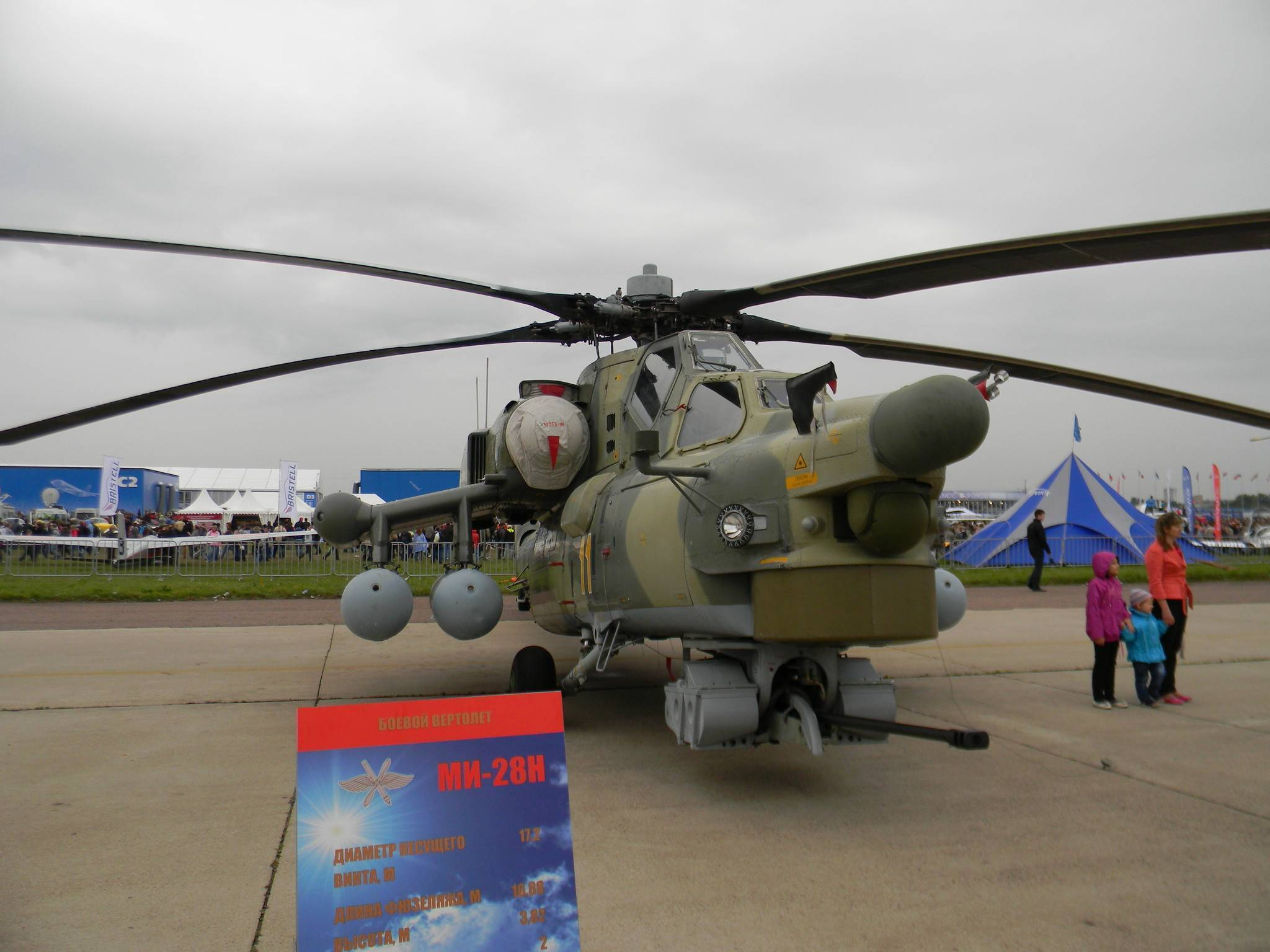 Ми-28 – беспощадный «Опустошитель»