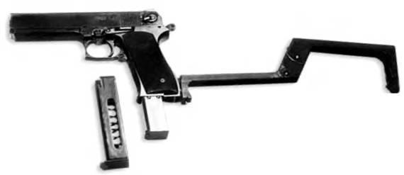 Оц-33 — википедия