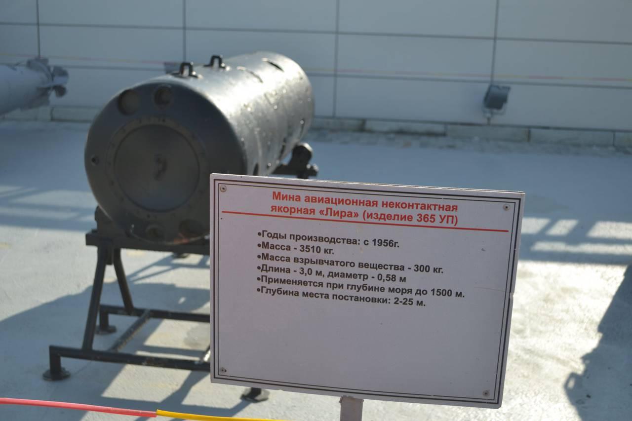 Военно-морская техника в техническом музее, г.тольятти