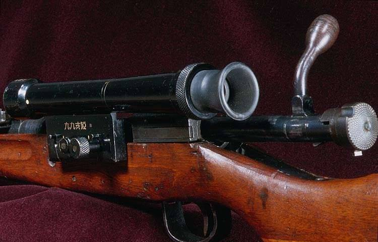 Винтовка Arisaka Type 99