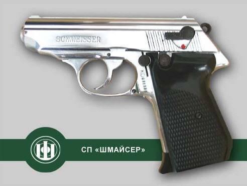 Пистолет haenel-schmeisser