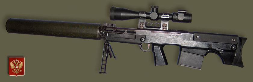 """Крупнокалиберная снайперская бесшумная винтовка всск """"выхлоп"""" / св-1367"""