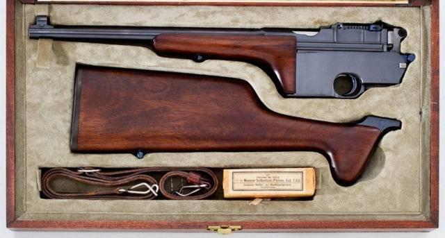 Винтовка Mauser Model 1893 - Испания