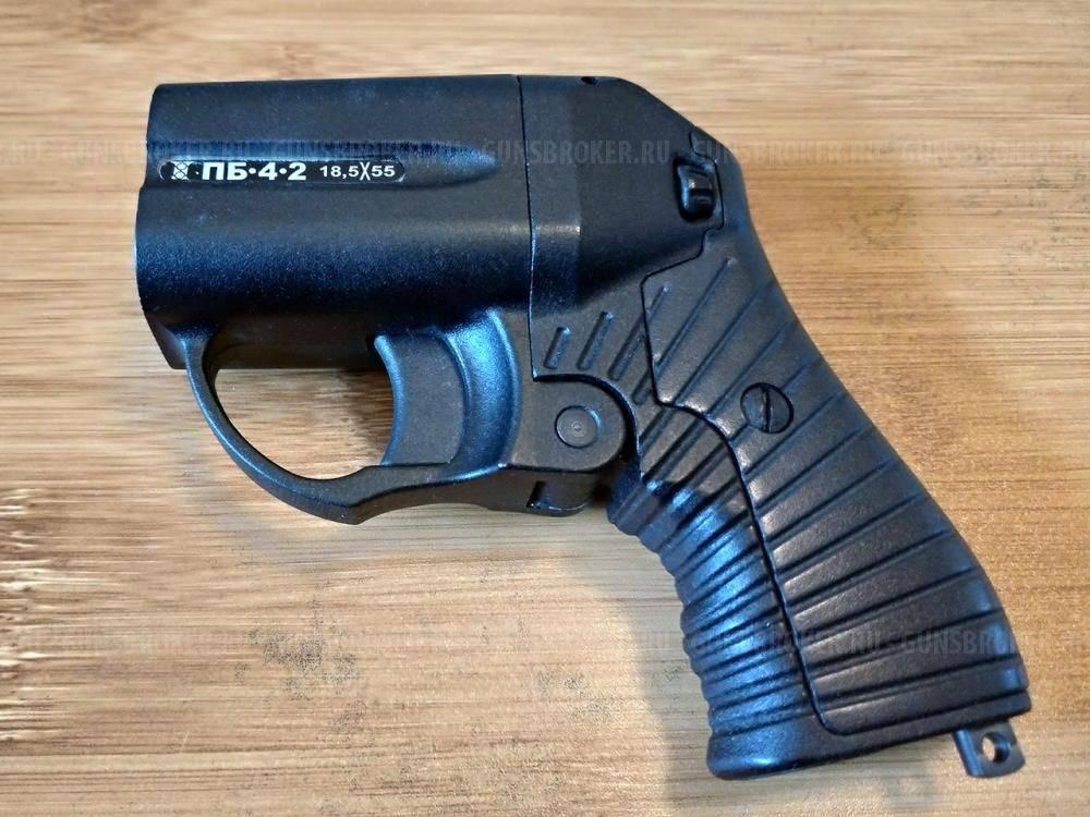 Обзор бесствольного травматического пистолета «оса» пб-4