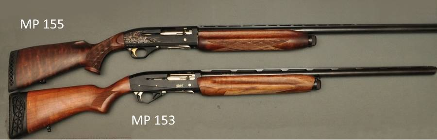 Охотничье ружье мр 153: история, характеристики, ресурс и недостатки