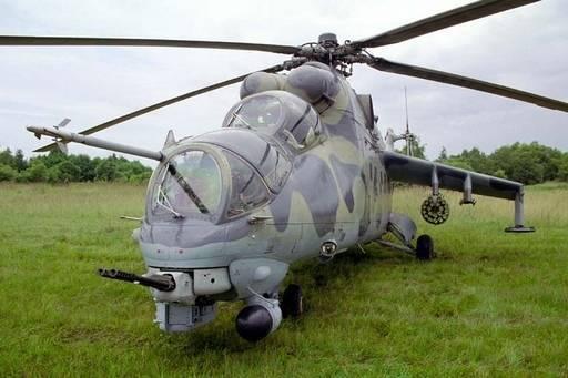 Вертолет ми-24. фото. характеристики.история.