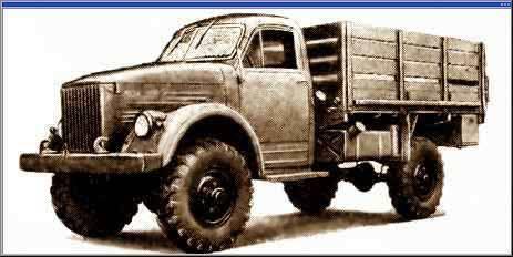 Микроавтобус газ-32213