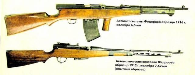 По заданию «арткома»… отечественные пистолеты-пулемёты