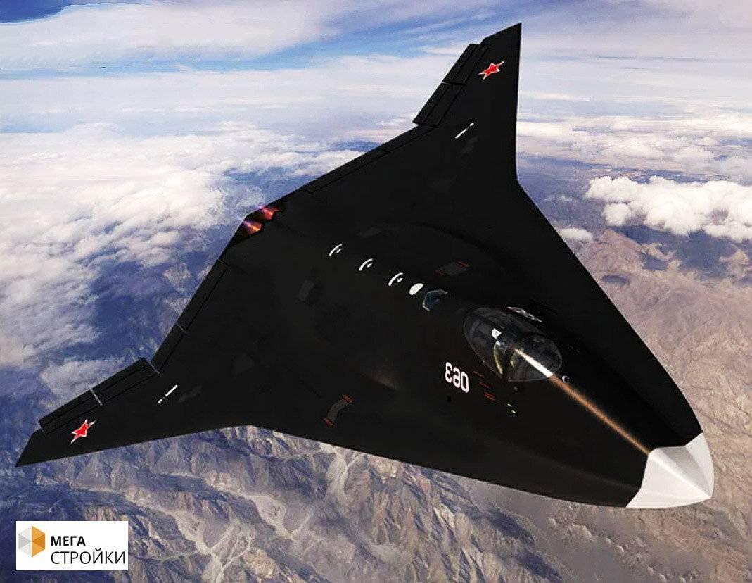 Самолёт АТН-51 «Черная чума»