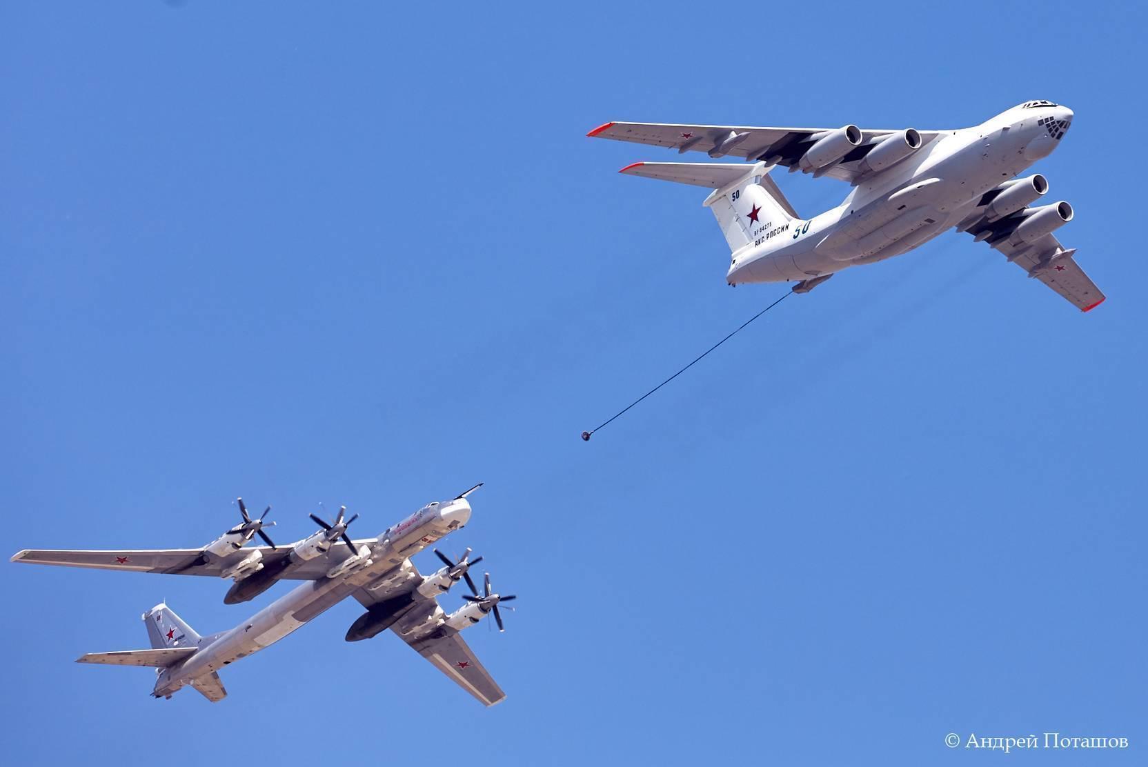 """Ту-95мс """"медведь"""", стратегический бомбардировщик-ракетоносец: описание, технические характеристики"""