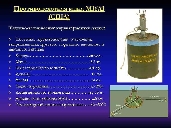 Озм-72 — википедия с видео // wiki 2