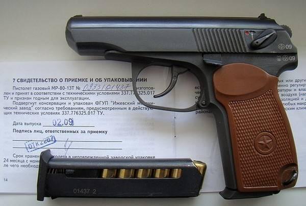 Травматический пистолет ПМР — всё о конструкции и особенностях