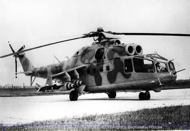Авиация:вертолеты:ми-24 [свободная энциклопедия мирового вооружения]