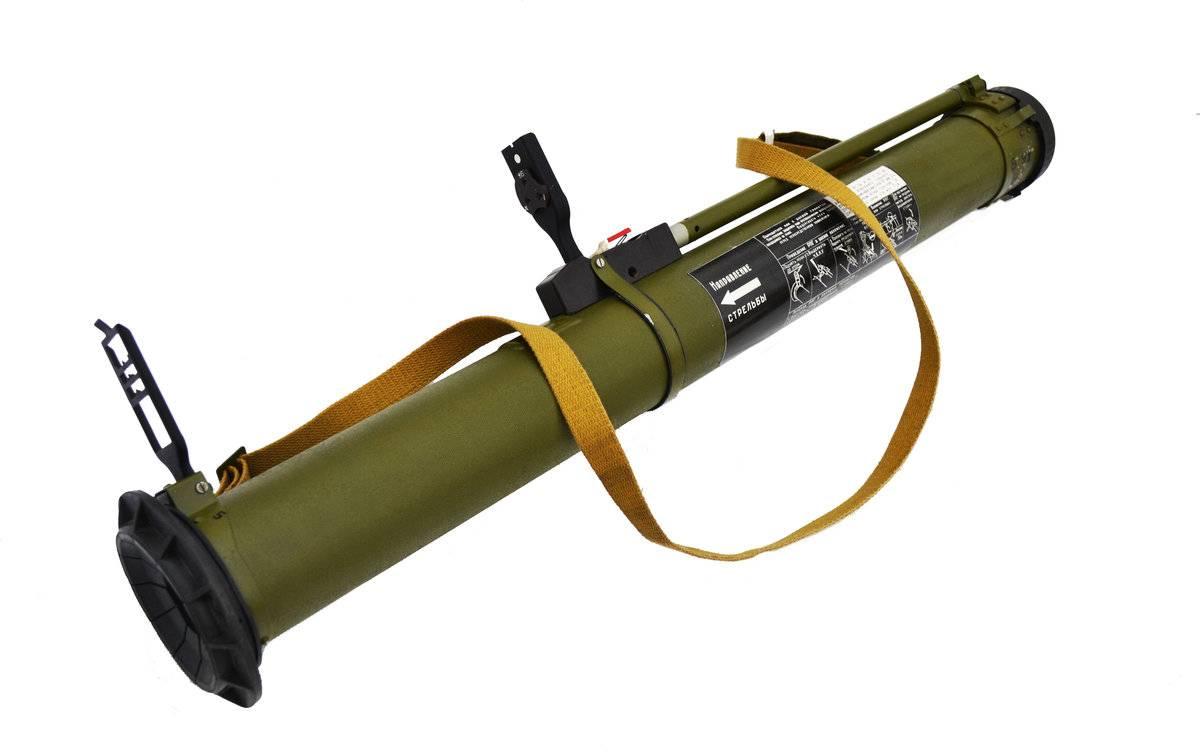 Гранатомет рпг-26