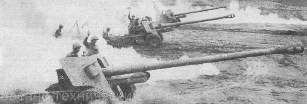 100-мм полевая пушка образца 1944 года (бс-3) — википедия. что такое 100-мм полевая пушка образца 1944 года (бс-3)