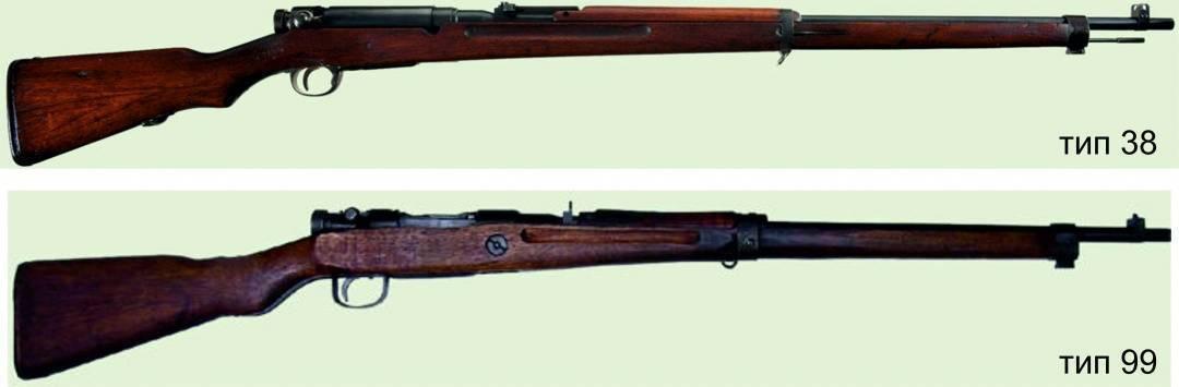 Тип 30 (винтовка)