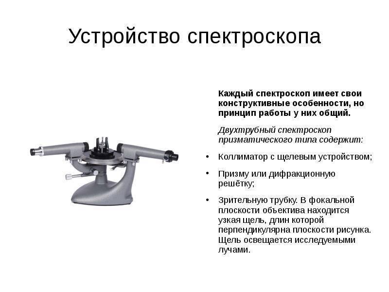 Как работает коллиматорный прицел: что это такое и принцип работы