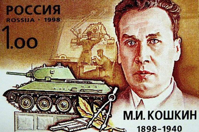 Кошкин, михаил ильич — википедия с видео // wiki 2